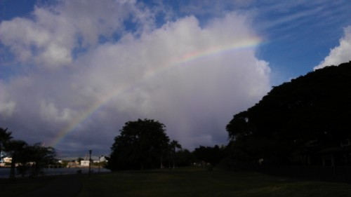 rainbow over the walking trail