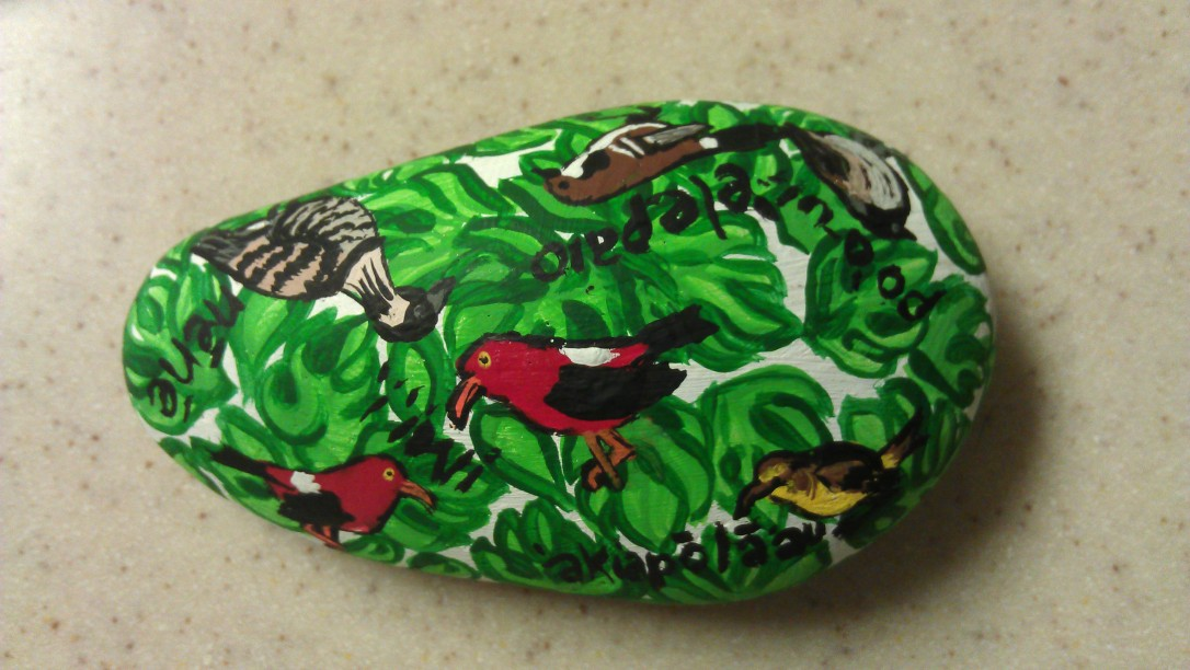 4/24/2012 painted rock